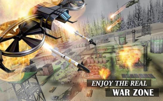 现代无人机空袭战游戏截图