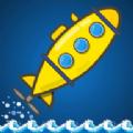 飛向宇宙的潛水艇