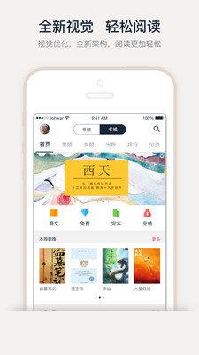 酱紫小说app