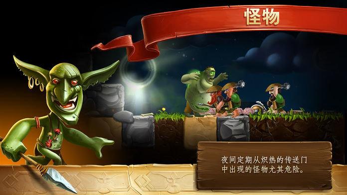 打造世界中文版