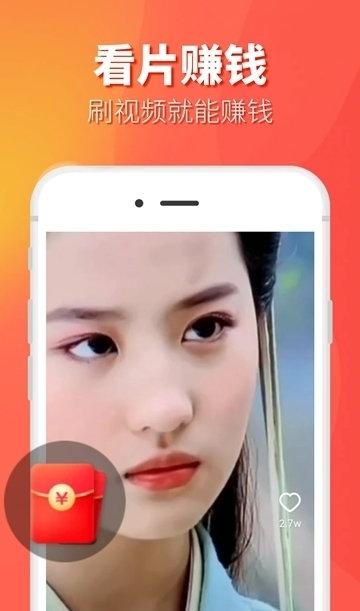 鲤刷刷app截图