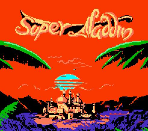 超级阿拉丁