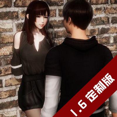 风s人生1.6定制版