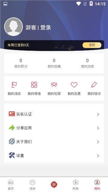 余杭文化云