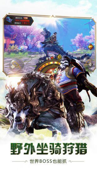 太极熊猫3猎龙游戏截图