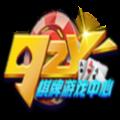 92y游戏中心V1.0.20