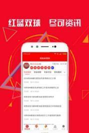 中港彩票网址多少_0365彩票
