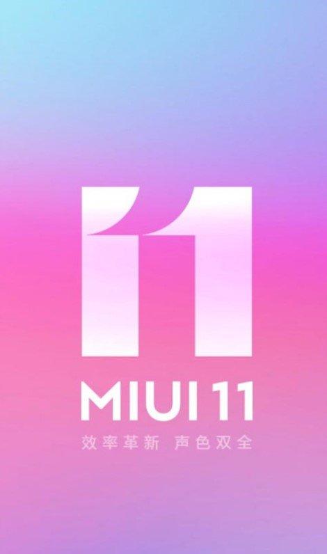 小米9-透明-尊享版MIUI11线刷包下载