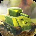王牌坦克大战