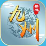 九州棋牌2