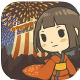 昭和夏日祭物語漢化版