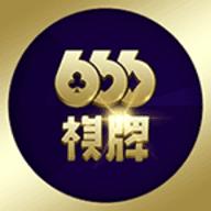 666棋牌