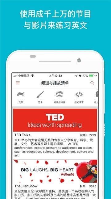 敲敲学英文app下载-敲敲学英文手机版下载
