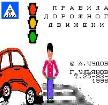 红绿灯过马路