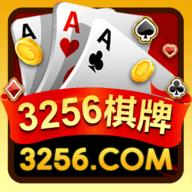 3256棋牌
