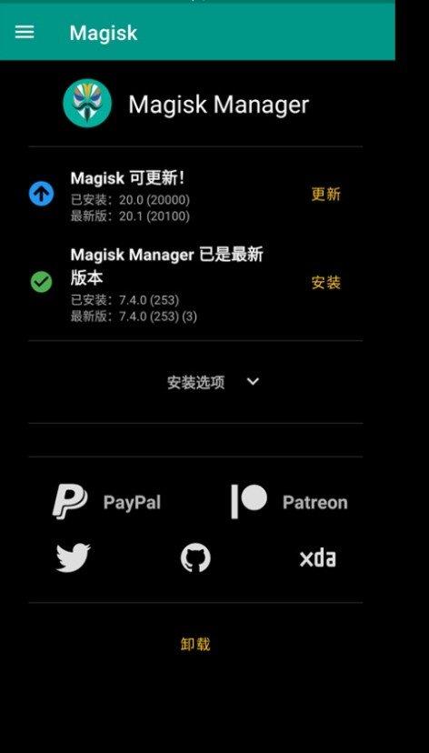 小米9-透明-尊享版MIUI11线刷包下载截图