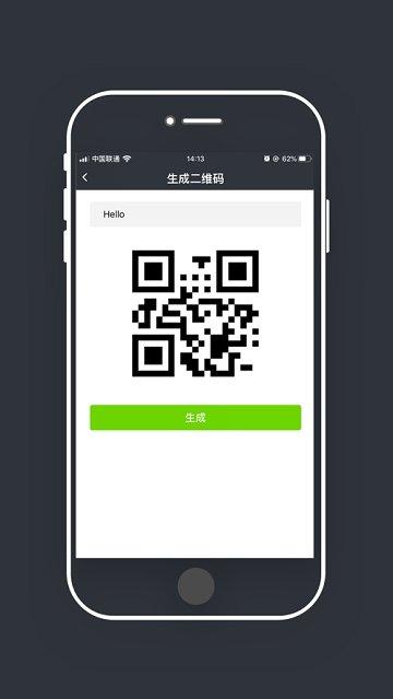 尼蒙工具app