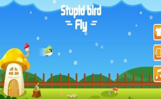 愚蠢的方形鸟苹果版