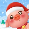 阳光养猪场圣诞版