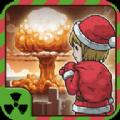 地下世界避难所圣诞节版