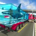 水生动物运输车
