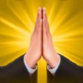 祈祷之神模拟器