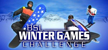 BSL冬季运动会挑战赛