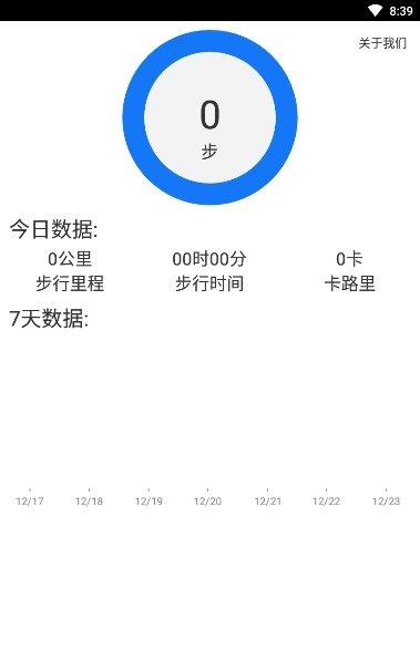 走薪app下载-走薪安卓版下载