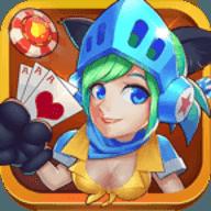 女皇棋牌游戏