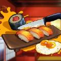 料理烹飪模擬器