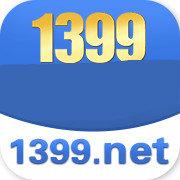1399彩票官方版