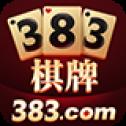 383棋牌游戏