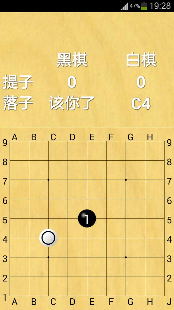 围棋大师最新版
