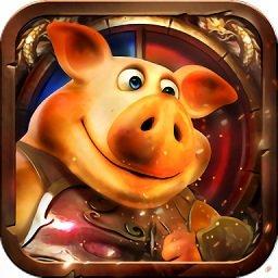 金猪传奇无限元宝版