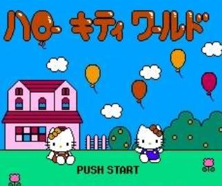 凯蒂猫气球世界