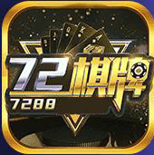 7288棋牌