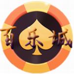 百乐城棋牌