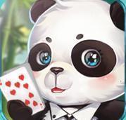 熊猫斗十四