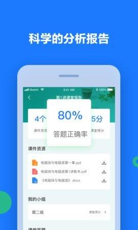 纽课app下载-纽课软件下载