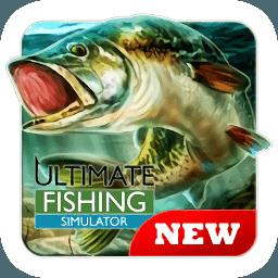 终极钓鱼模拟器