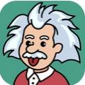 爱因斯坦脑王破解版