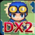 DragonXestra2