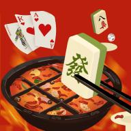 新火锅棋牌官方版