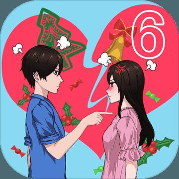 拆散情侶大作戰6