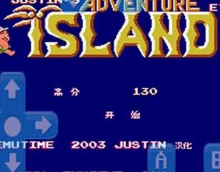 冒险岛1无敌版