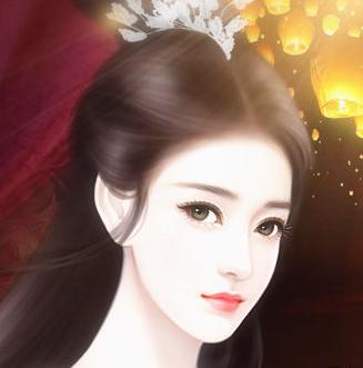 庶女皇妃完结版