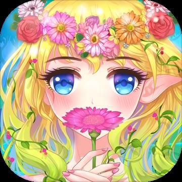花花仙子的魔法花园