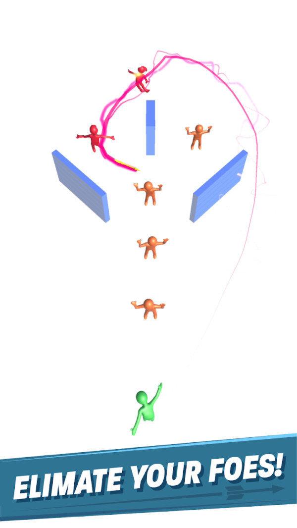 人類追蹤神箭
