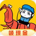 皮皮虾传奇最新版