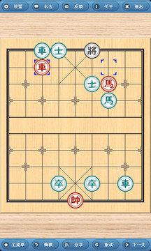 象棋巫師2019